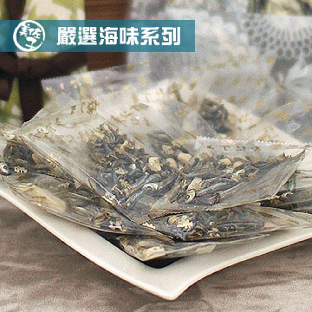 《美佐子》嚴選海味系列-杏仁小魚乾(120g/包,共兩包)