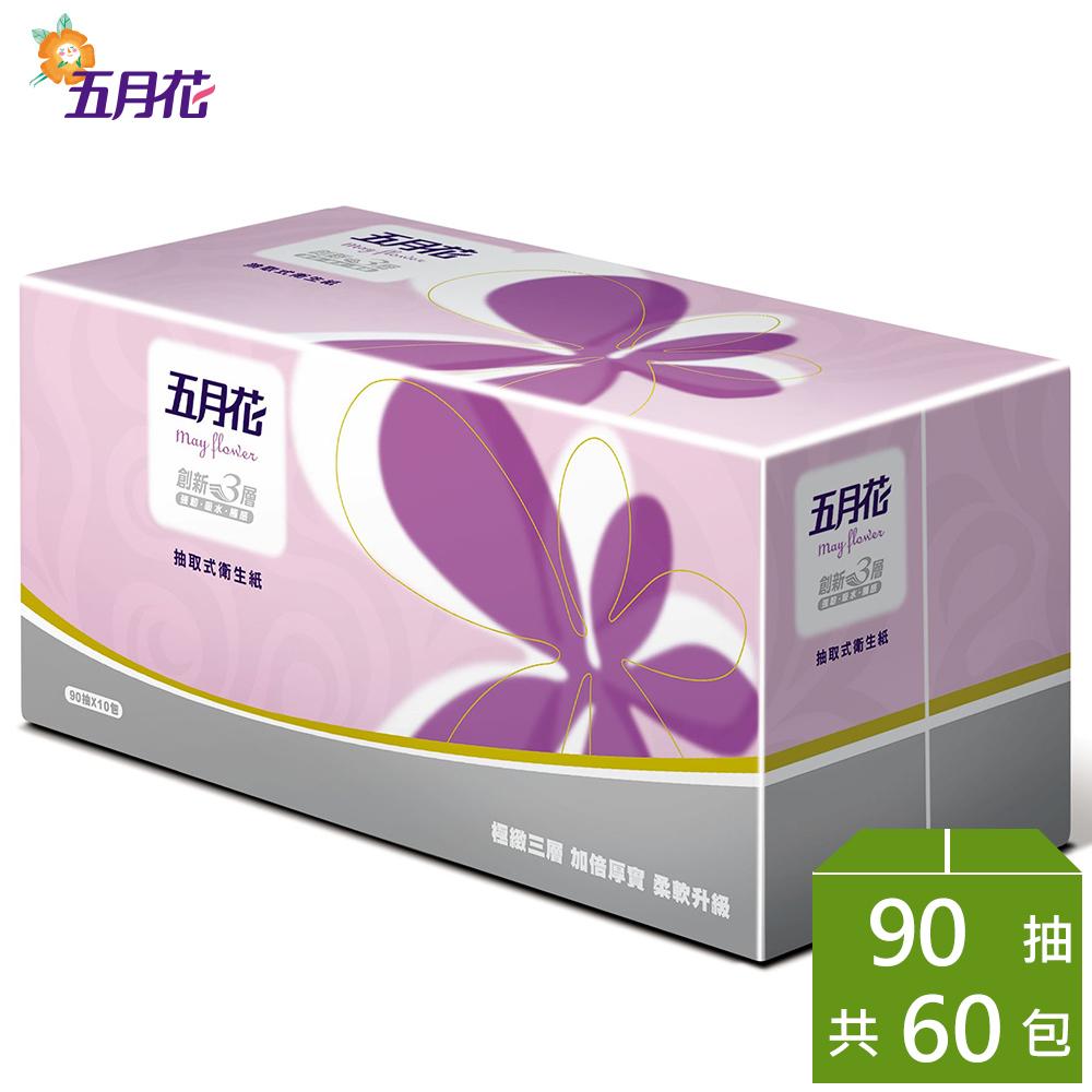 【五月花】三層抽取式衛生紙90抽x10包x6袋/箱