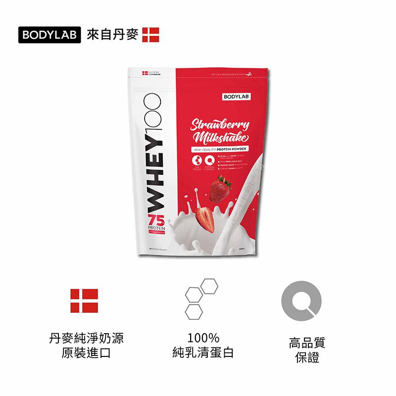 【丹麥 BODYLAB】Whey 100 乳清蛋白飲品 1kg-草莓奶昔