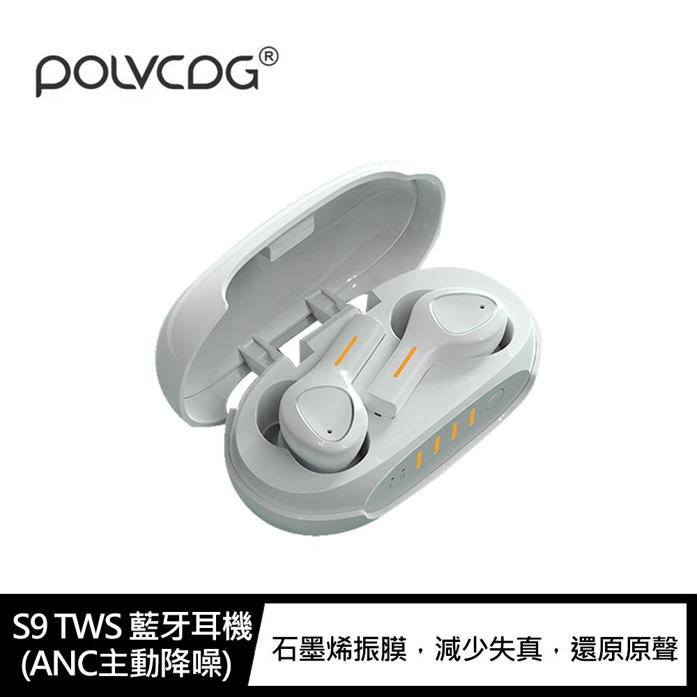POLVCDG S9 TWS 藍牙耳機(ANC主動降噪)(黑橙色)