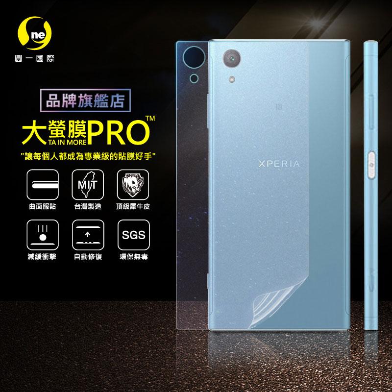 O-ONE旗艦店 大螢膜PRO SONY XA1+ 手機背面包膜 鑽面款 台灣生產高規犀牛皮螢幕抗衝擊修復膜