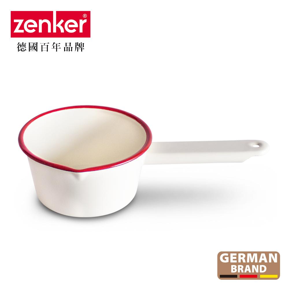 【德國Zenker】手工琺瑯牛奶鍋