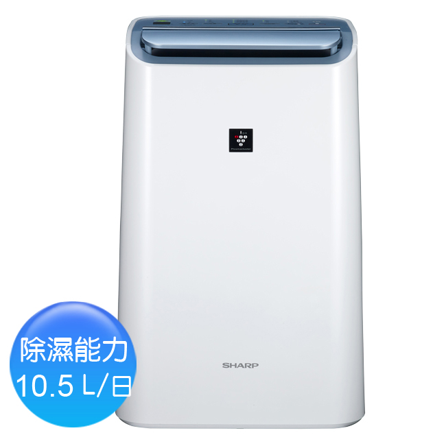【SHARP夏普】10.5L自動除菌離子空氣清淨除濕機 DW-H10FT-W