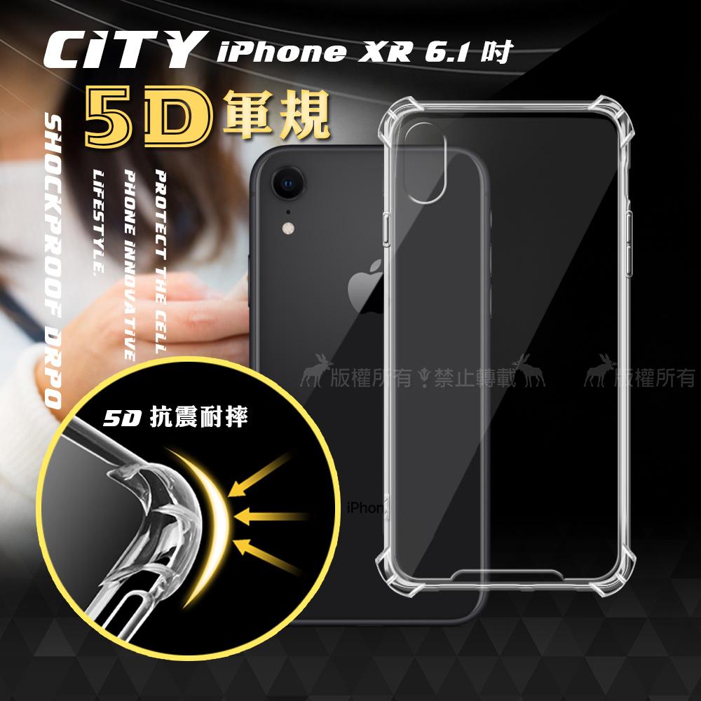 CITY戰車系列 iPhone XR 6.1吋 5D軍規防摔氣墊殼 空壓殼 保護殼