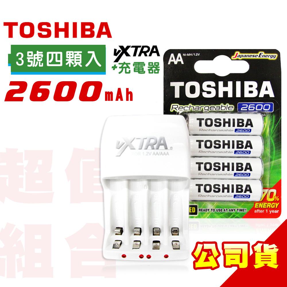 TOSHIBA東芝3號低自放電鎳氫充電電池2600mAh(4顆入)+VXTRA新經濟型充電器