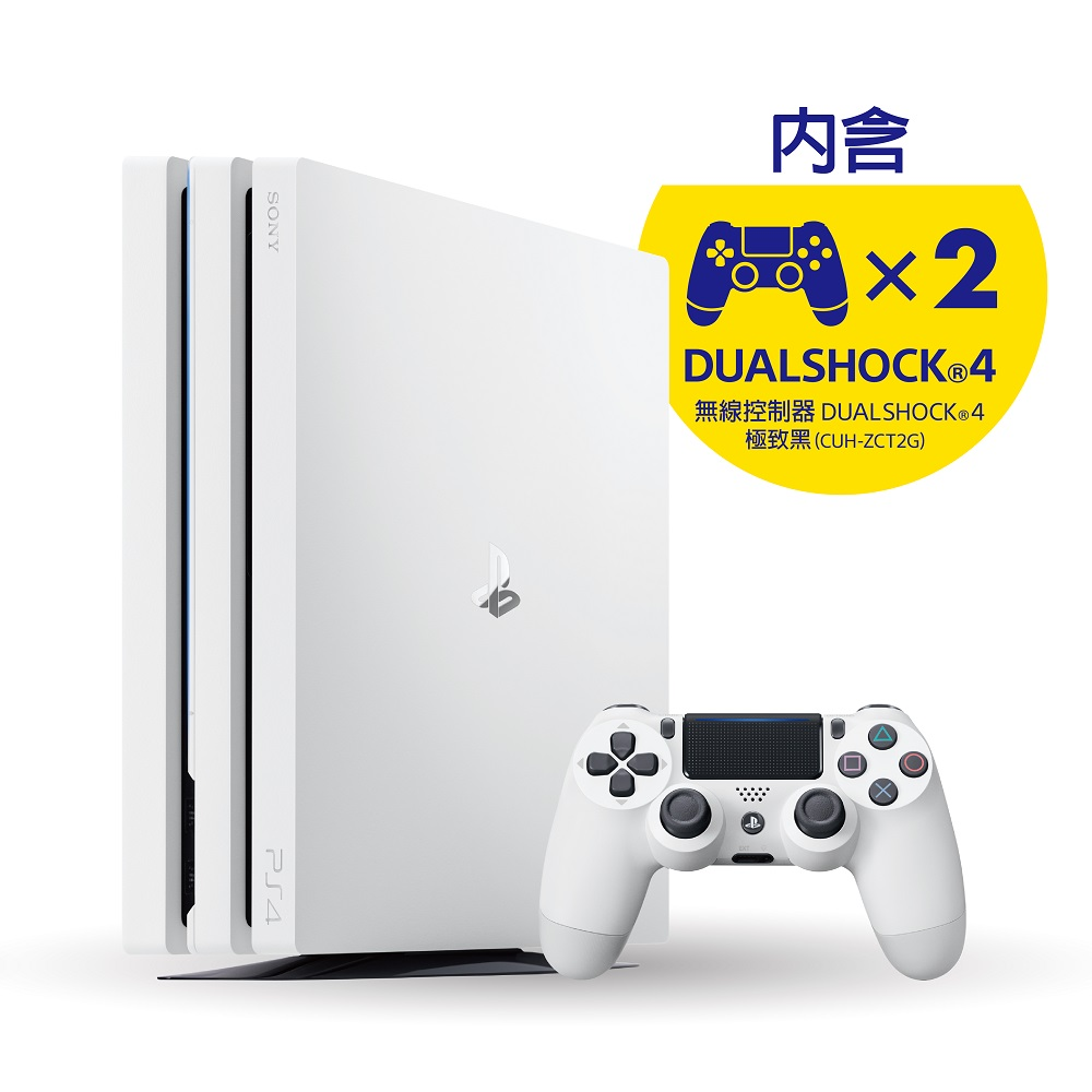 SONY PS4 Pro 雙手把同捆組 白
