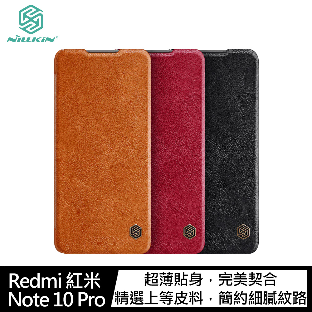 NILLKIN Redmi 紅米 Note 10 Pro 秦系列皮套(紅色)