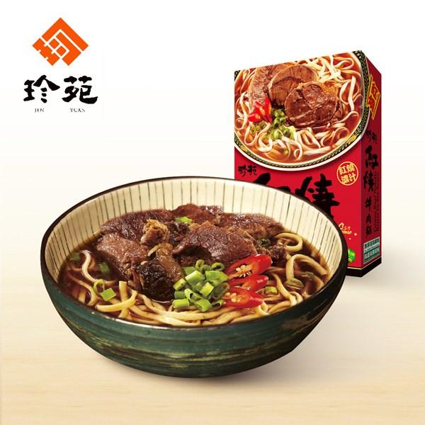 《珍苑》紅燒牛肉麵(常溫)(530g/份,共2份)