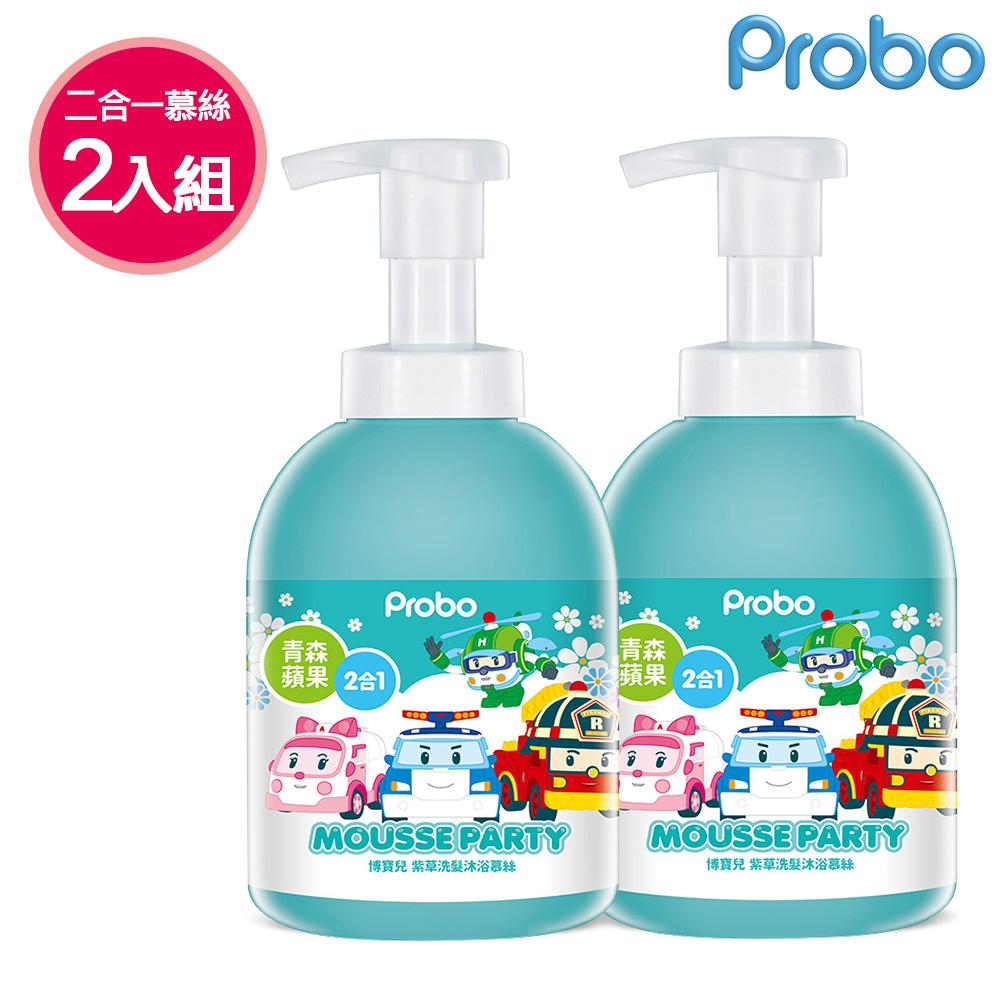 【博寶兒】紫草洗髮沐浴慕絲480ml x2入-青森蘋果