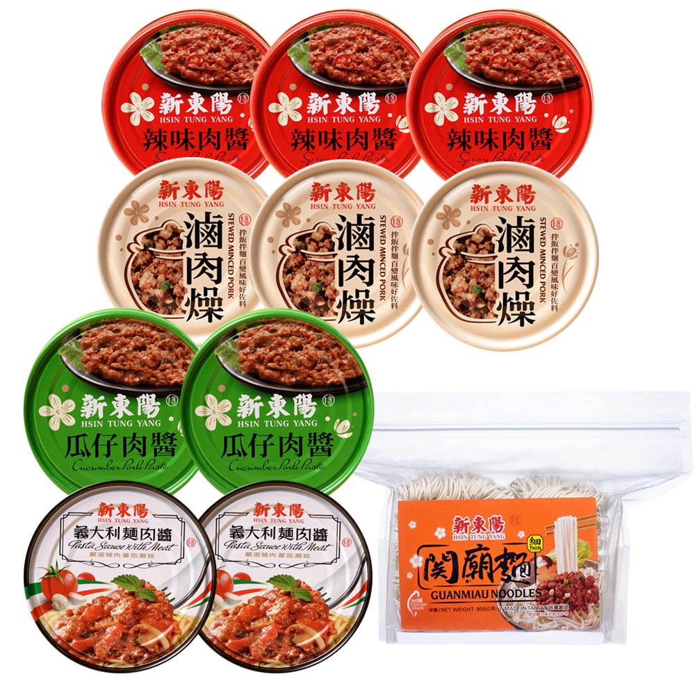 預購-【新東陽】肉醬.肉燥罐頭.關廟麵大集合(囤貨抗漲組共11入)