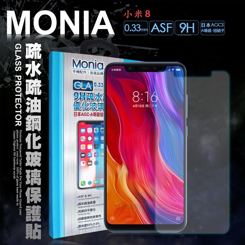 MONIA 小米8 日本頂級疏水疏油9H鋼化玻璃膜 玻璃貼(非滿版)