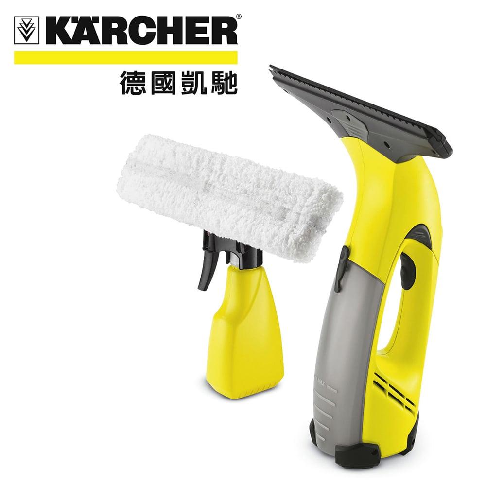 【德國凱馳 KARCHER】自動吸水玻璃刮刀 (WV50)