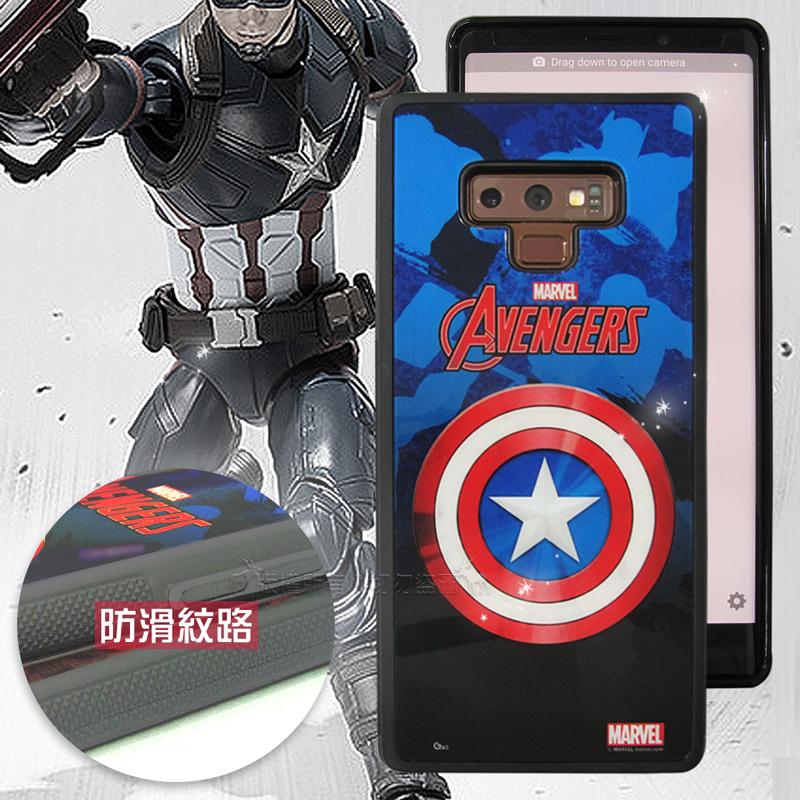 漫威授權 三星 SAMSUNG Galaxy Note9 復仇者聯盟防滑手機殼(隊長盾牌)