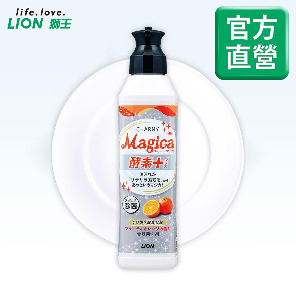 日本獅王Charmy Magica酵素濃縮洗潔精-柑橙220mlX6