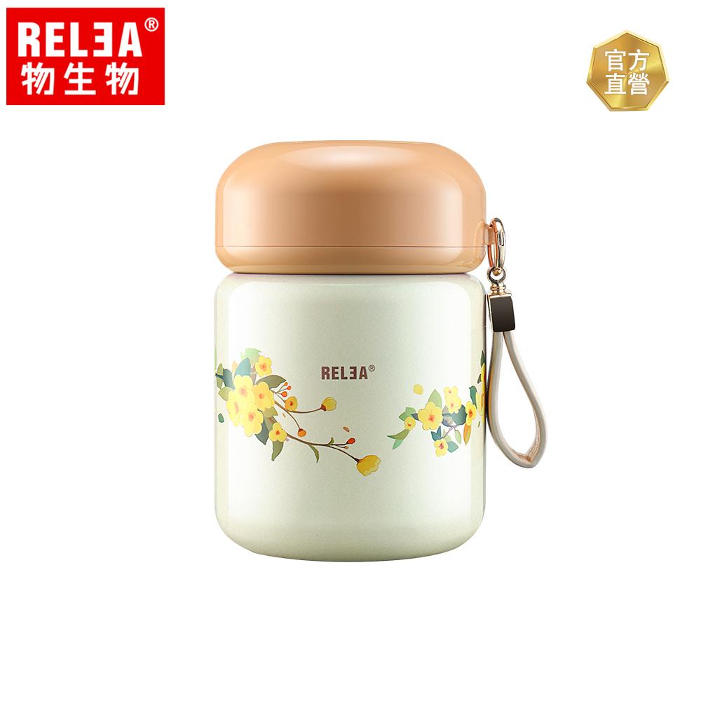 【RELEA 物生物】800ml糖豆316不鏽鋼真空燜燒罐(桂花黃)