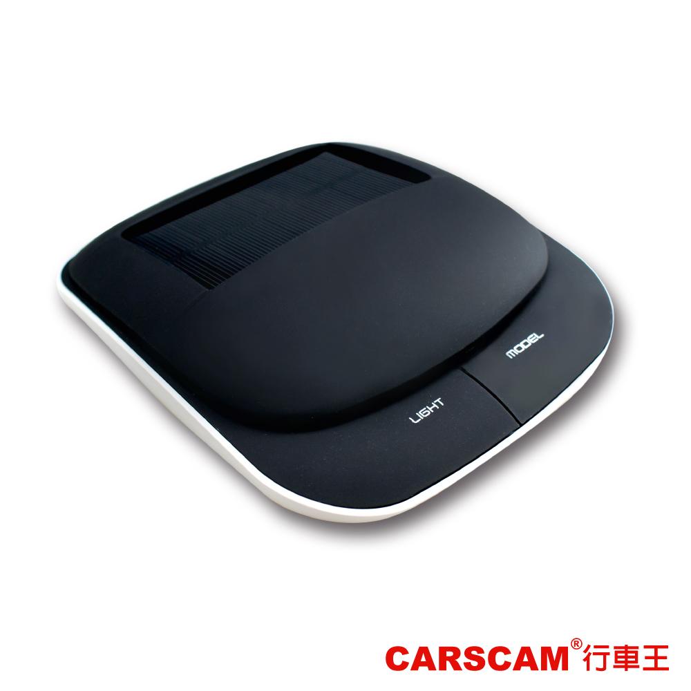 CARSCAM行車王 太陽能空氣清淨機(隨機出貨)
