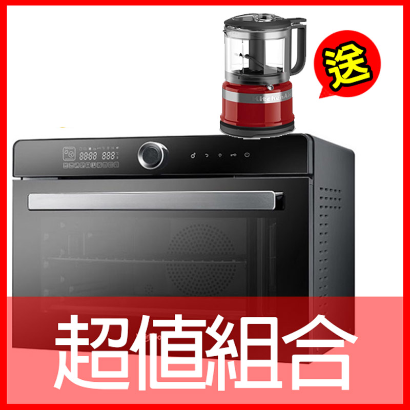 【惠而浦Whirlpool】32L全能蒸烤爐 WSO3200B (送KITCHENAID食物調理機)