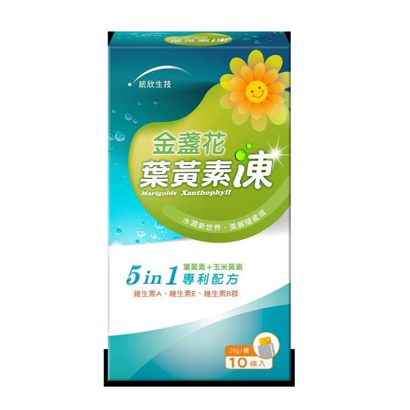 【統欣生技】金盞花葉黃素凍(10條入)