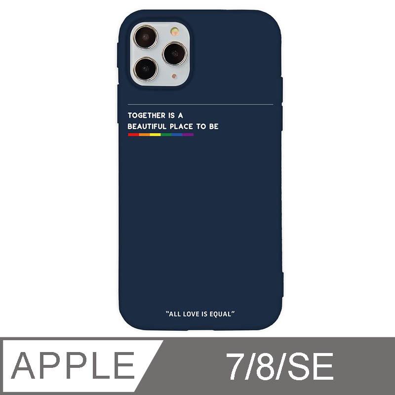 iPhone 7/8/SE 2 4.7吋 愛最大紀念版彩虹設計iPhone手機殼 彩虹能量條 深藍