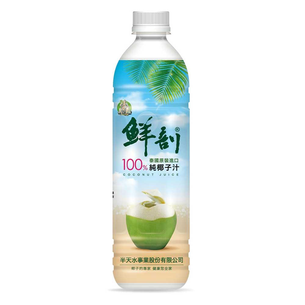 【半天水】鮮剖100%純椰子汁500gx24瓶/箱