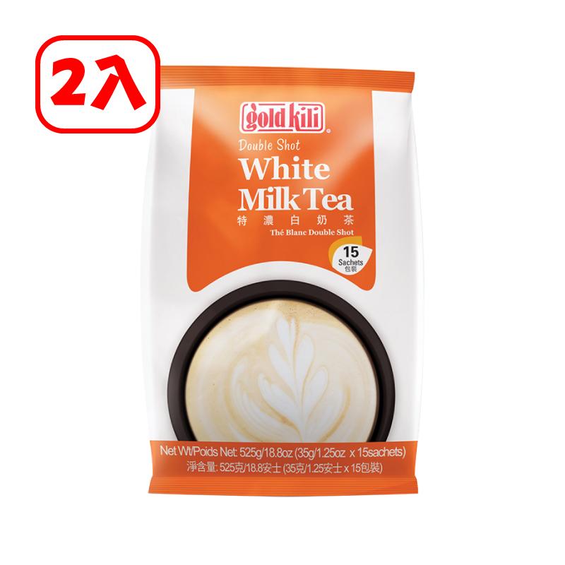 【金麒麟 gold kili】特濃白奶茶 35g x 15入 x2袋