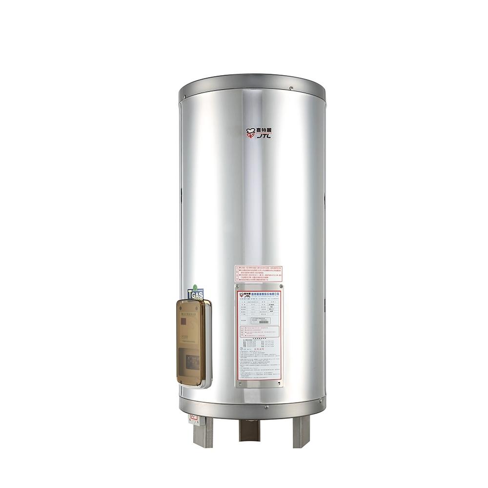 (全省安裝)喜特麗80加侖直立落地款定溫定時型電熱水器JT-EH180B