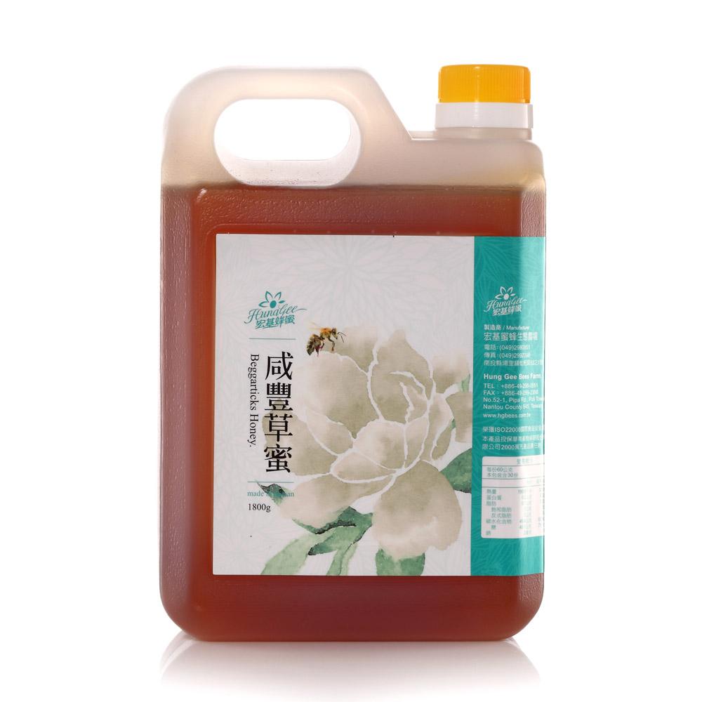 《宏基》咸豐草蜜(1800g/桶)