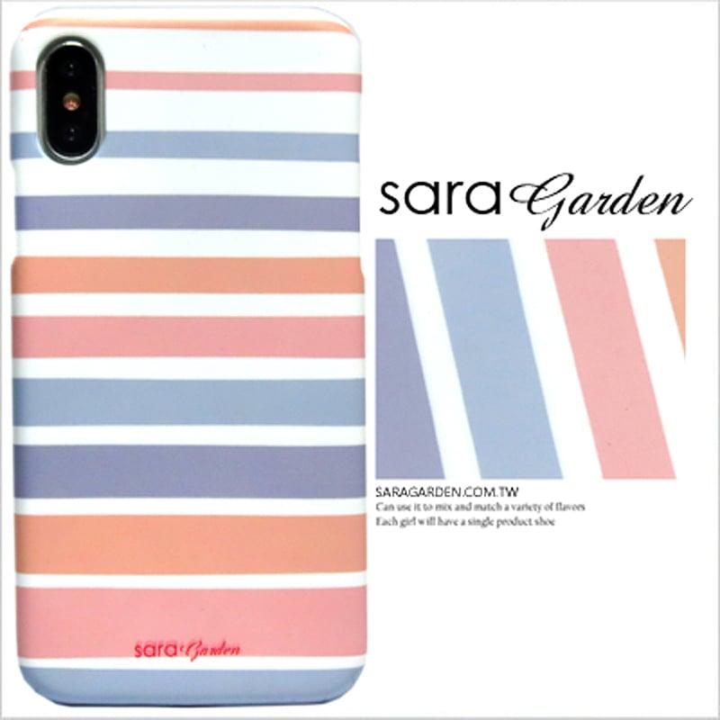 【Sara Garden】客製化 手機殼 蘋果 iPhone7 iphone8 i7 i8 4.7吋 藍粉條紋 保護殼 硬殼