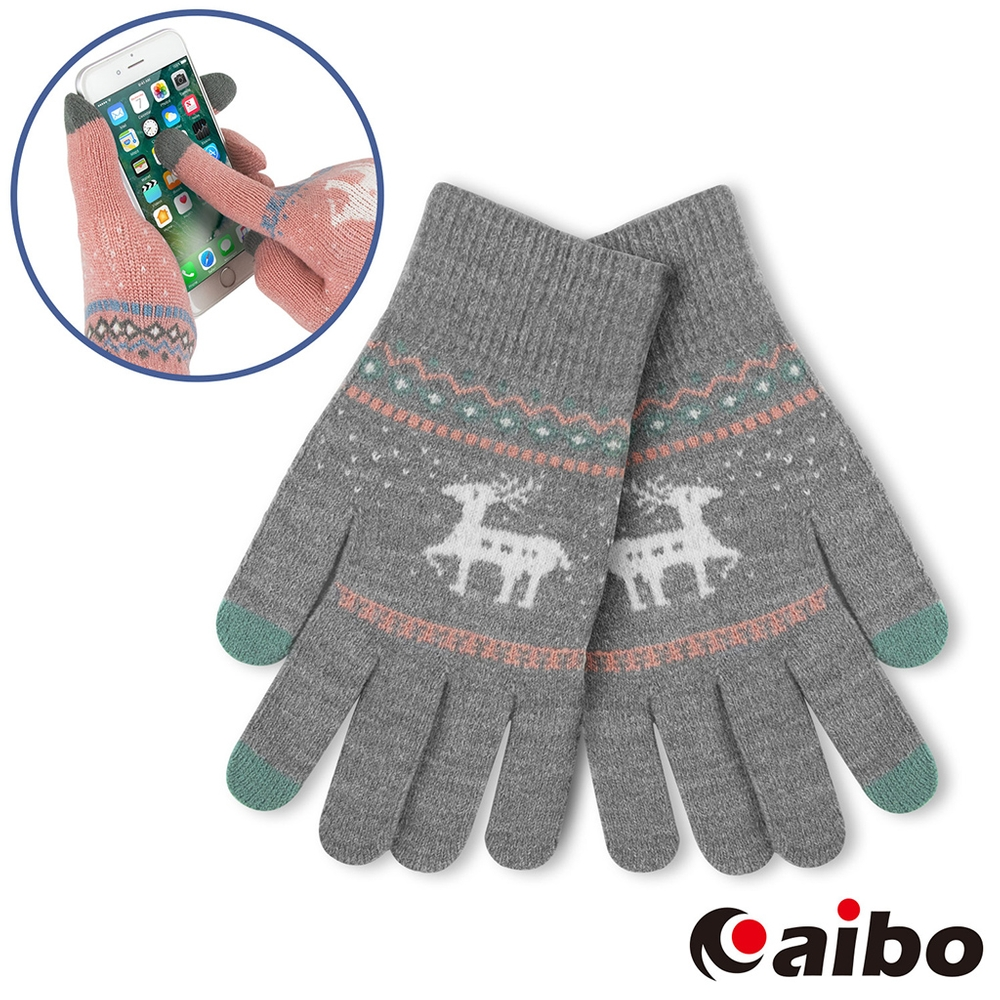 寒冬必備 麋鹿圖案針織觸控保暖手套-灰色