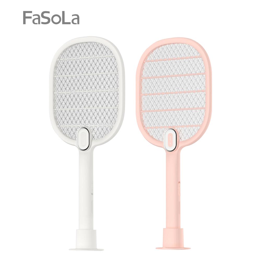 FaSoLa 電顯USB充電式誘滅電蚊拍 粉色
