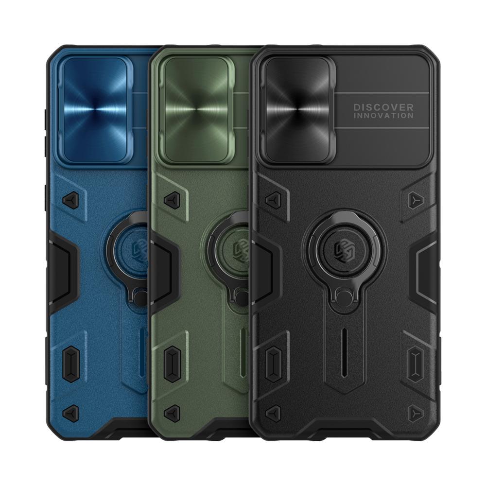NILLKIN SAMSUNG Galaxy S21+ 黑犀保護殼(金屬蓋款)(藍色)
