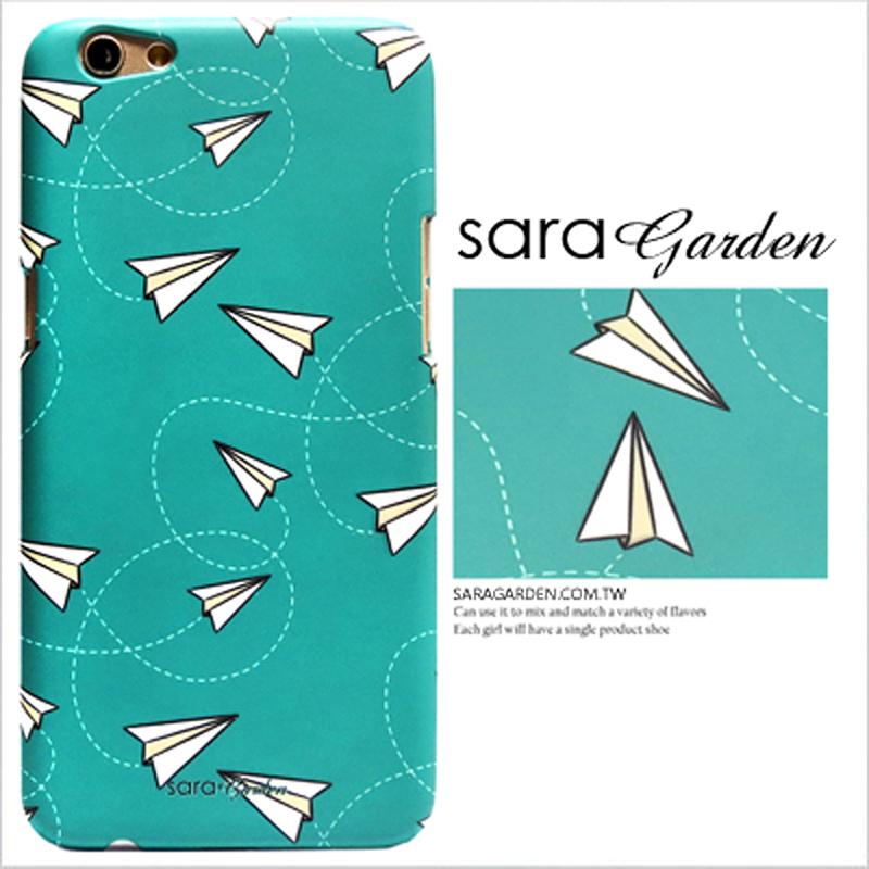 【Sara Garden】客製化 手機殼 Samsung 三星 A7 2017 紙飛機 曲線 手工 保護殼 硬殼