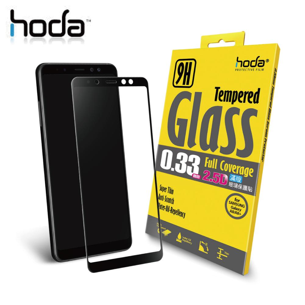 HODA Samsung A8 Plus / A8+ (2018) 2.5D高透光滿版 鋼化玻璃保護貼 -黑色