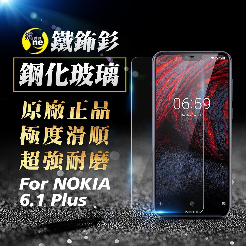 O-ONE旗艦店 鐵鈽釤鋼化膜 NOKIA 6.1+ ( X6) 日本旭硝子超高清手機玻璃保護貼