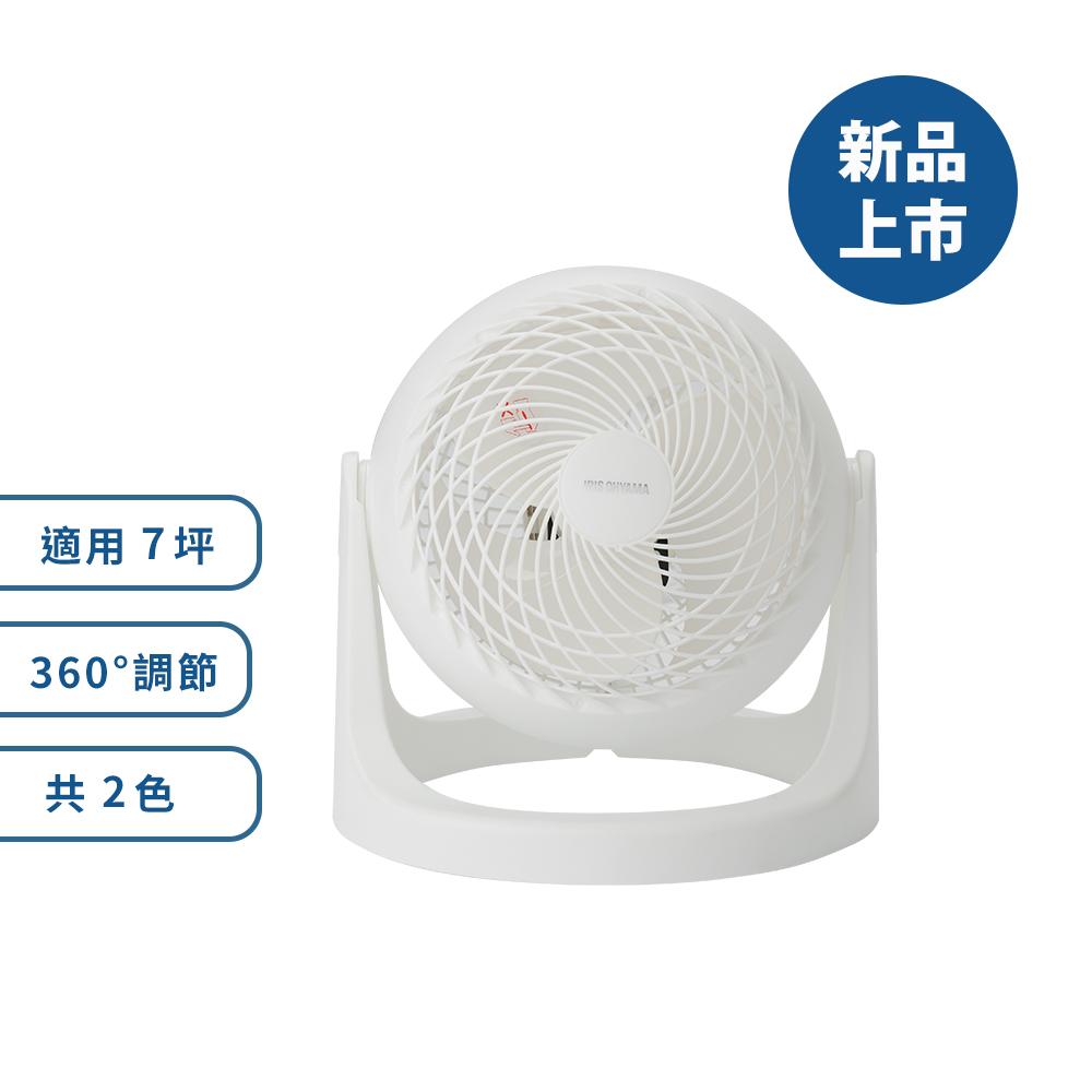 【日本IRIS】PCF-HE18 (白色) 空氣對流靜音循環風扇 公司貨 保固一年