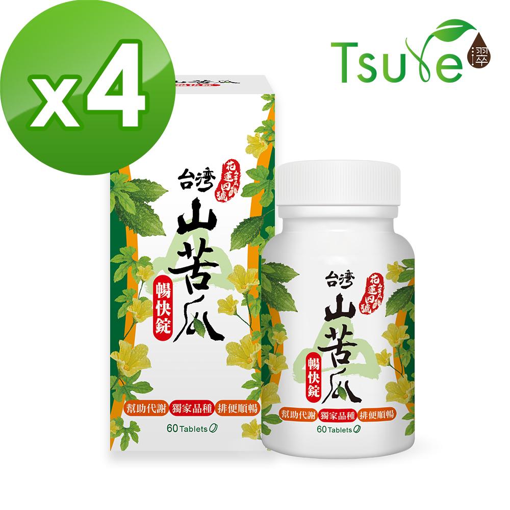 【日濢Tsuie】花蓮4號山苦瓜暢快錠(60錠/罐)x4罐