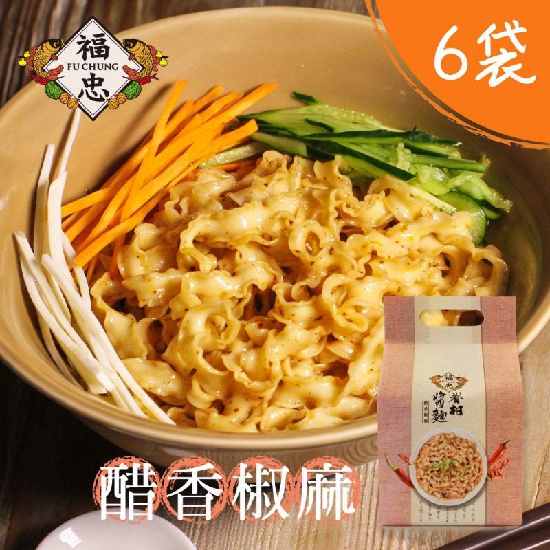 【福忠字號】眷村醬麵-醋香椒麻x6袋 (4包/袋)