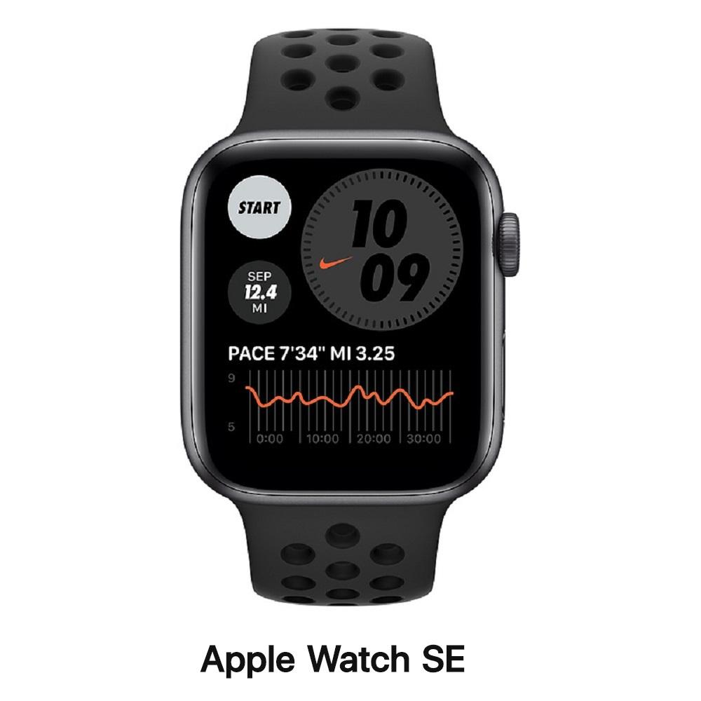 Apple Watch SE Nike+ 44mm GPS版 太空灰鋁錶殼配黑運動錶帶