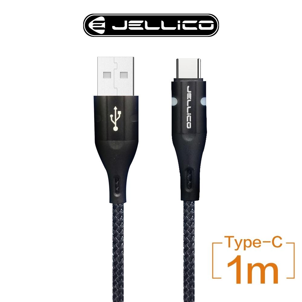 JELLICO 斑斕系列 Typce-C充電傳輸線 JEC-A1-BKC