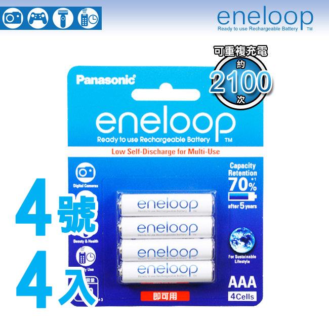 【Panasonic】eneloop低自放4號鎳氫充電電池(4入)
