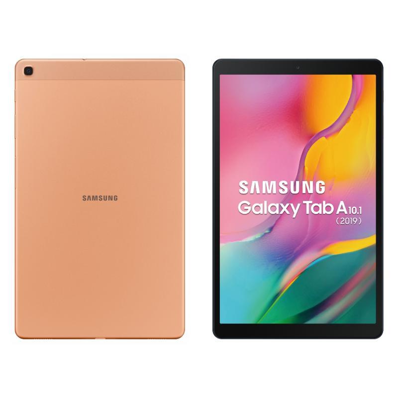 SAMSUNG Galaxy Tab A 10.1 LTE (T515) 暖陽金