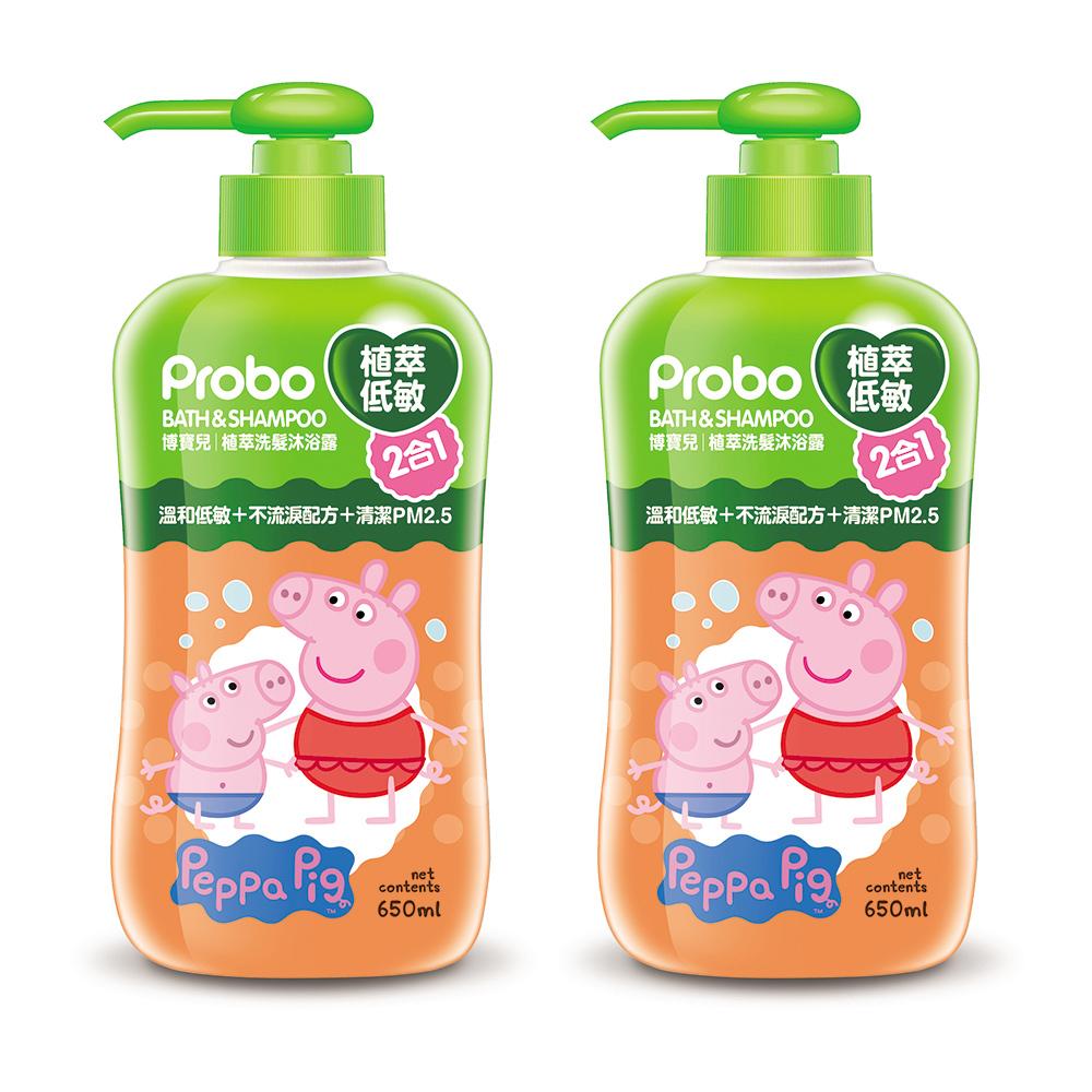 【快潔適】博寶兒植萃低敏洗髮沐浴二合一 650ml-佩佩豬 2瓶組