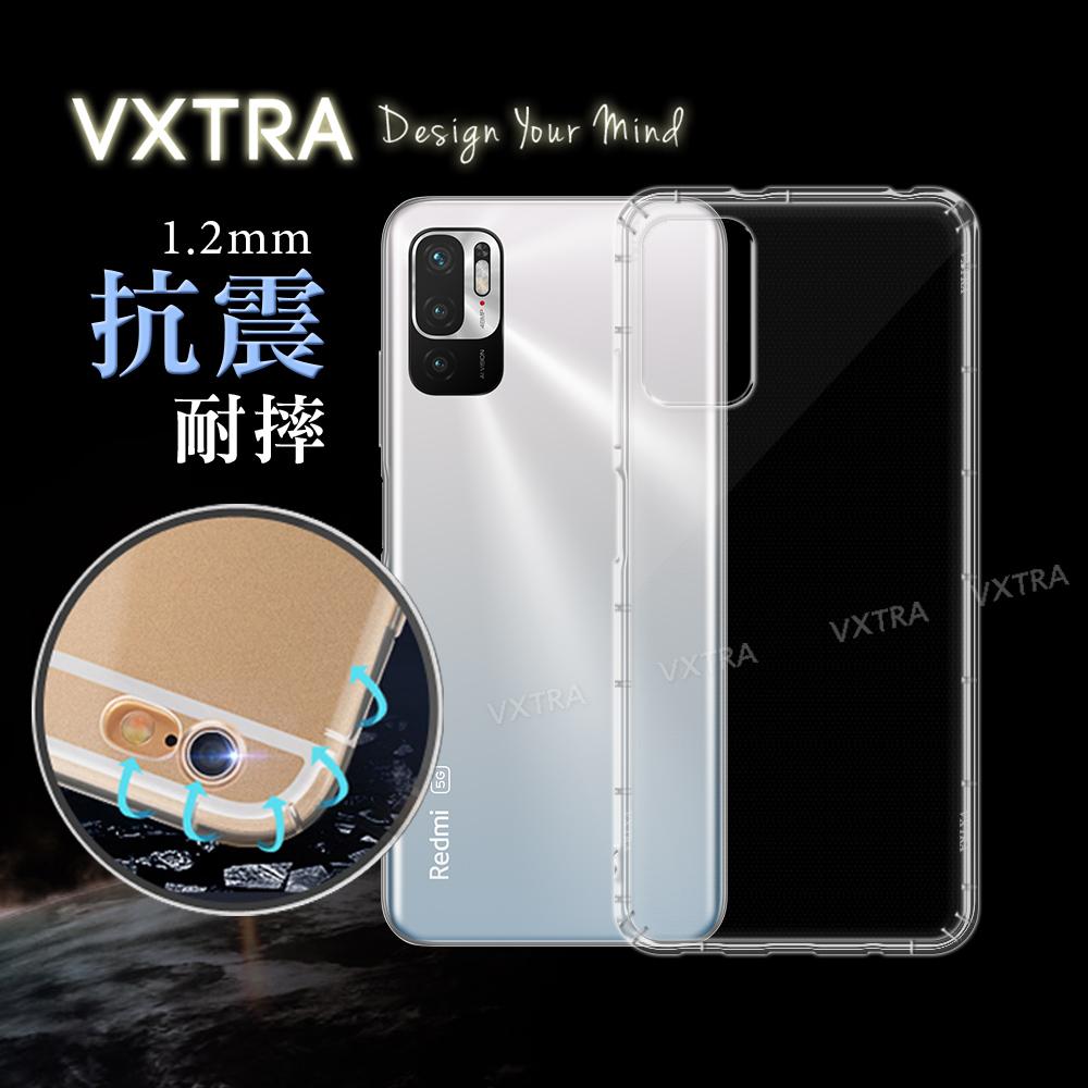 VXTRA 紅米Redmi Note 10 5G/POCO M3 Pro 5G 防摔氣墊保護殼 空壓殼 手機殼