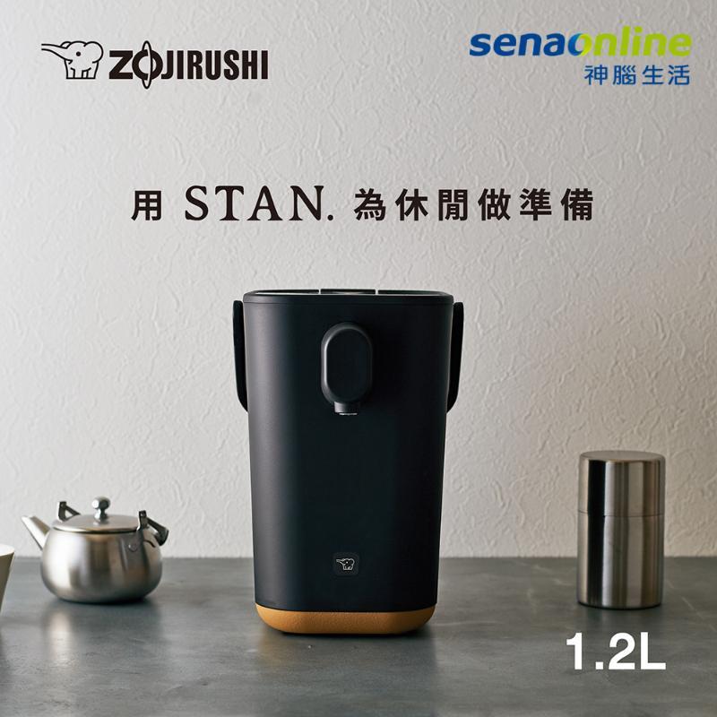 象印 STAN美型 1.2公升微電腦熱水瓶 CP-CAF12【享一年保固】