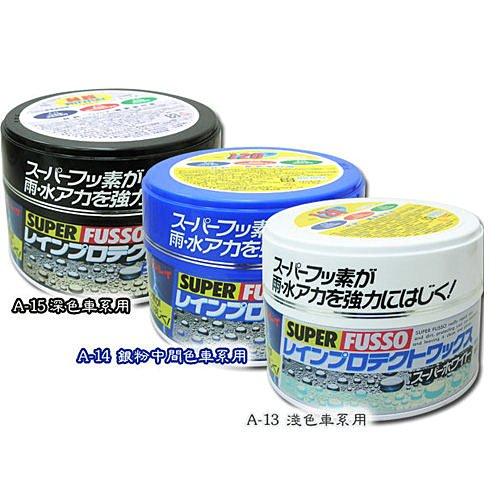 【YARK】林鈴超氟素美容腊-A13