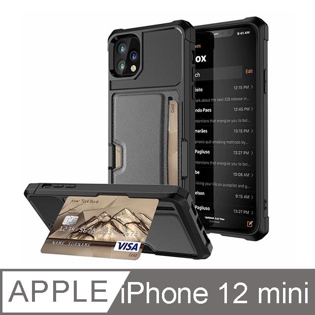 iPhone 12 Mini 5.4吋 TYS 彗星黑[插卡+支架]四角抗撞防摔iPhone手機殼