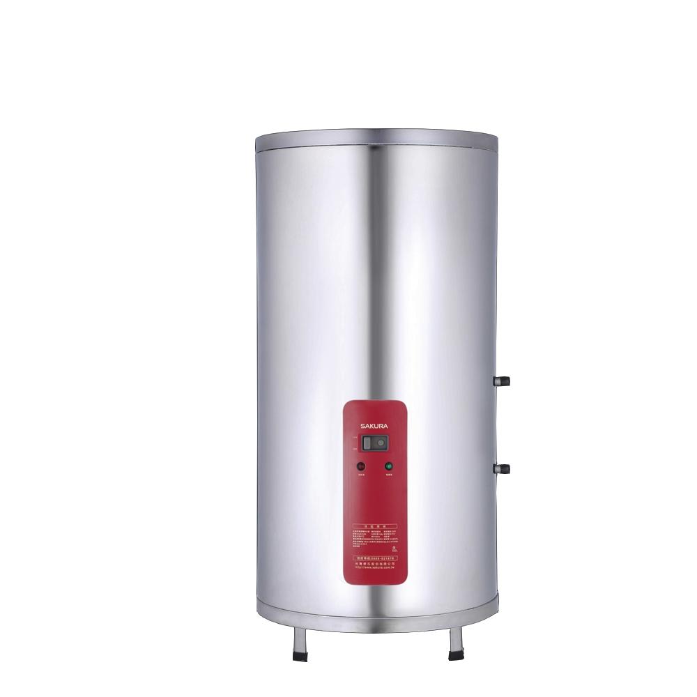 (全省安裝)櫻花50加侖含腳架電熱水器儲熱式EH5010S6