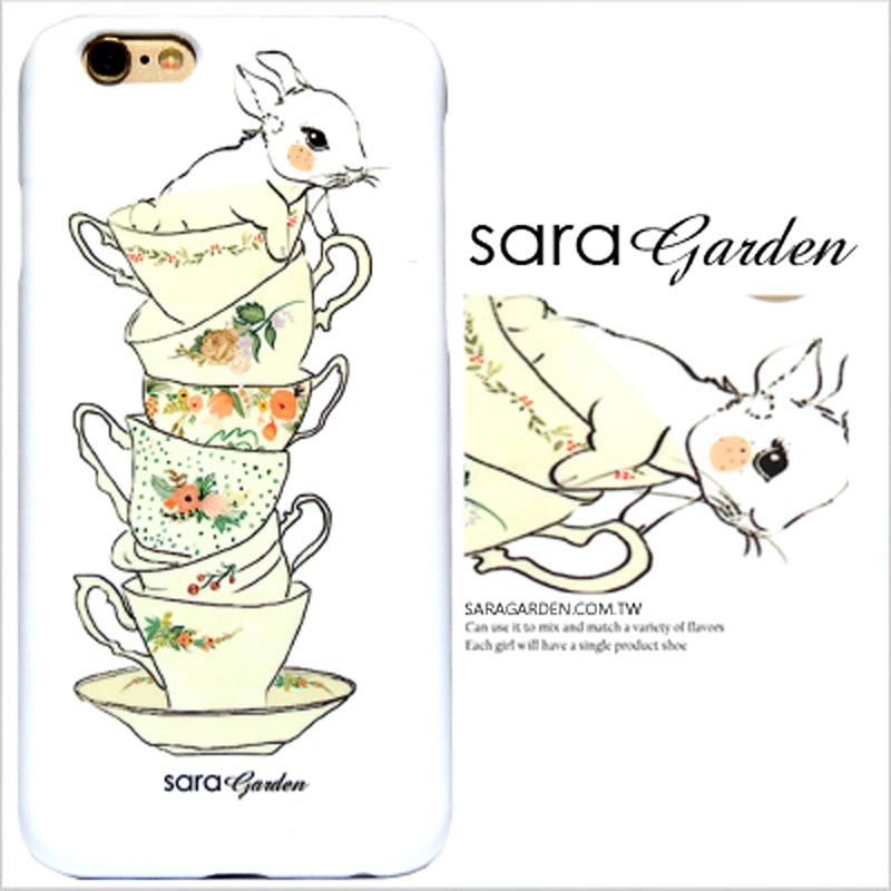【Sara Garden】客製化 手機殼 SONY XZ2 手繪 茶杯 疊疊樂 兔兔 保護殼 硬殼