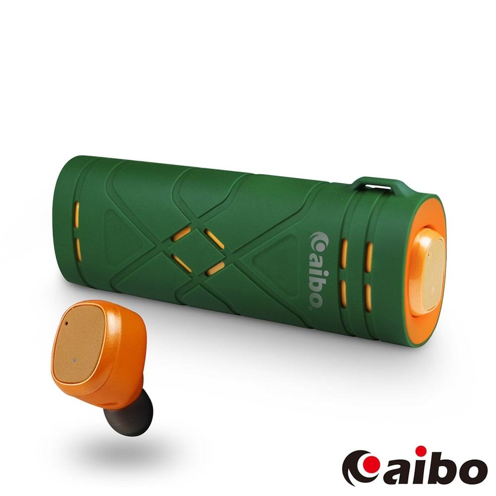 aibo BTD01 運動版迷你雙耳藍牙耳機(充電收納盒)-綠橘