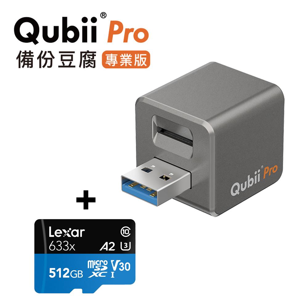 Qubii Pro 備份豆腐專業版-太空灰【含512GB記憶卡】